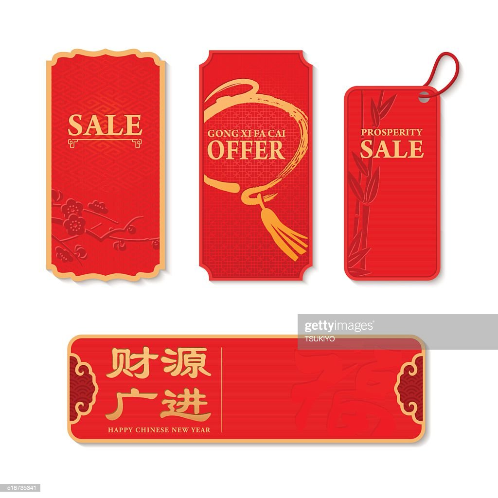 Chinese New Year Label Design