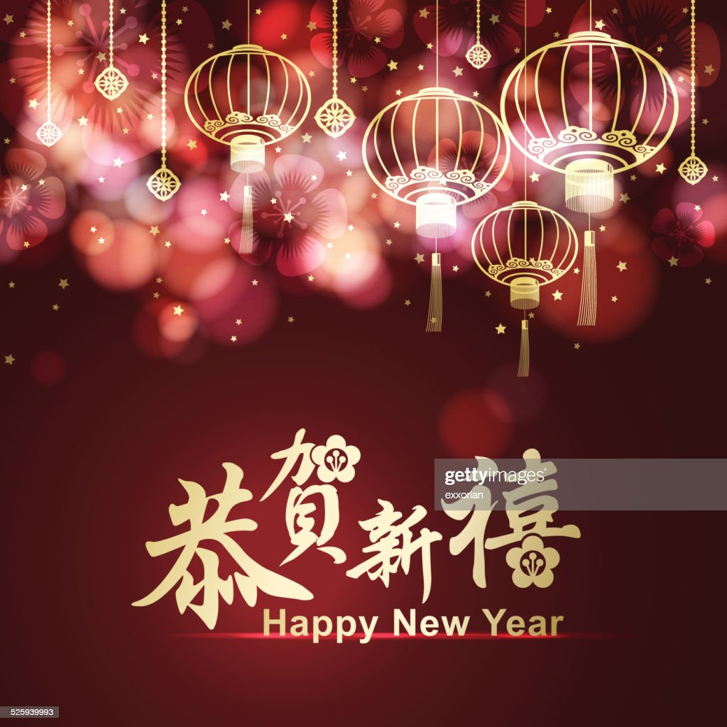 Chinese New Year Lantern Festival Background