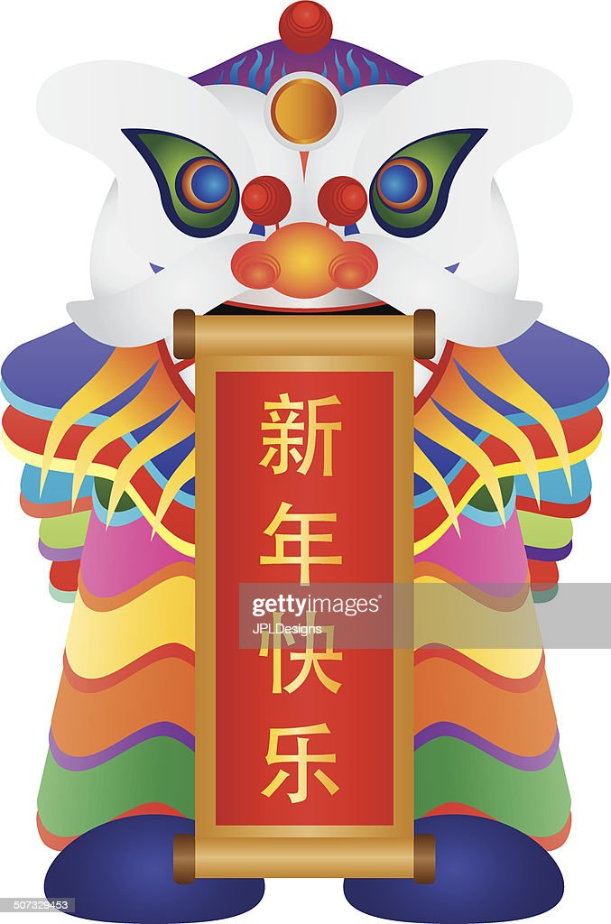 Chinese New Year Lion Dance with Scroll Vector Illustration