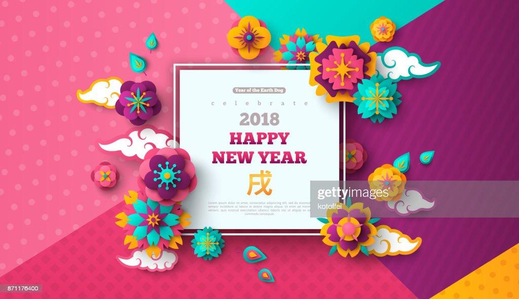 2018 Chinese New Year, Modern Geometric Background