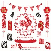 Chinese New Year Of The Rooster 2017 Collections.2017 Lunar New Year of Rooster