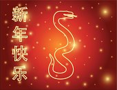 Chinese New Year of the Snake Neon Vector Illustration