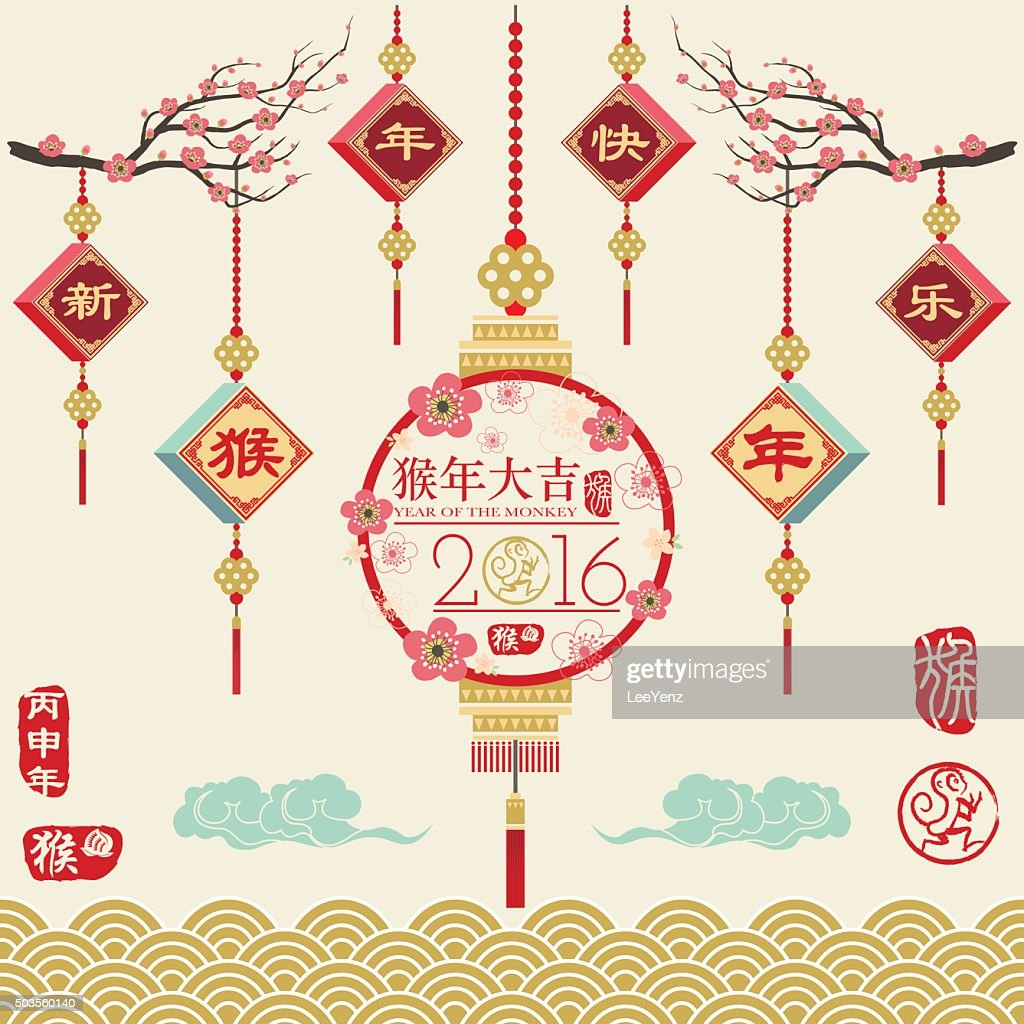 Chinese New Year Ornament Collection- illustration