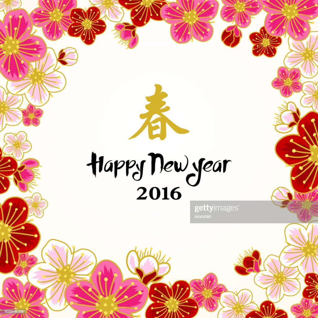 Chinese New Year Peach Flowers Frame Vector Art Getty Images