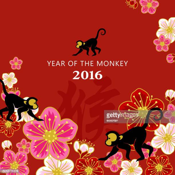 chinese new year peach flowers - 2016 stock illustrations, clip art, cartoons, & icons