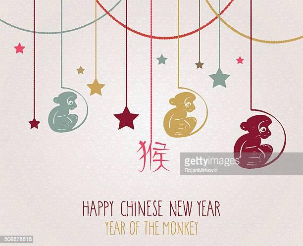 ilustraciones, imágenes clip art, dibujos animados e iconos de stock de póster de año nuevo chino. colgantes coloridas las hat y las estrellas - animal vertebrado
