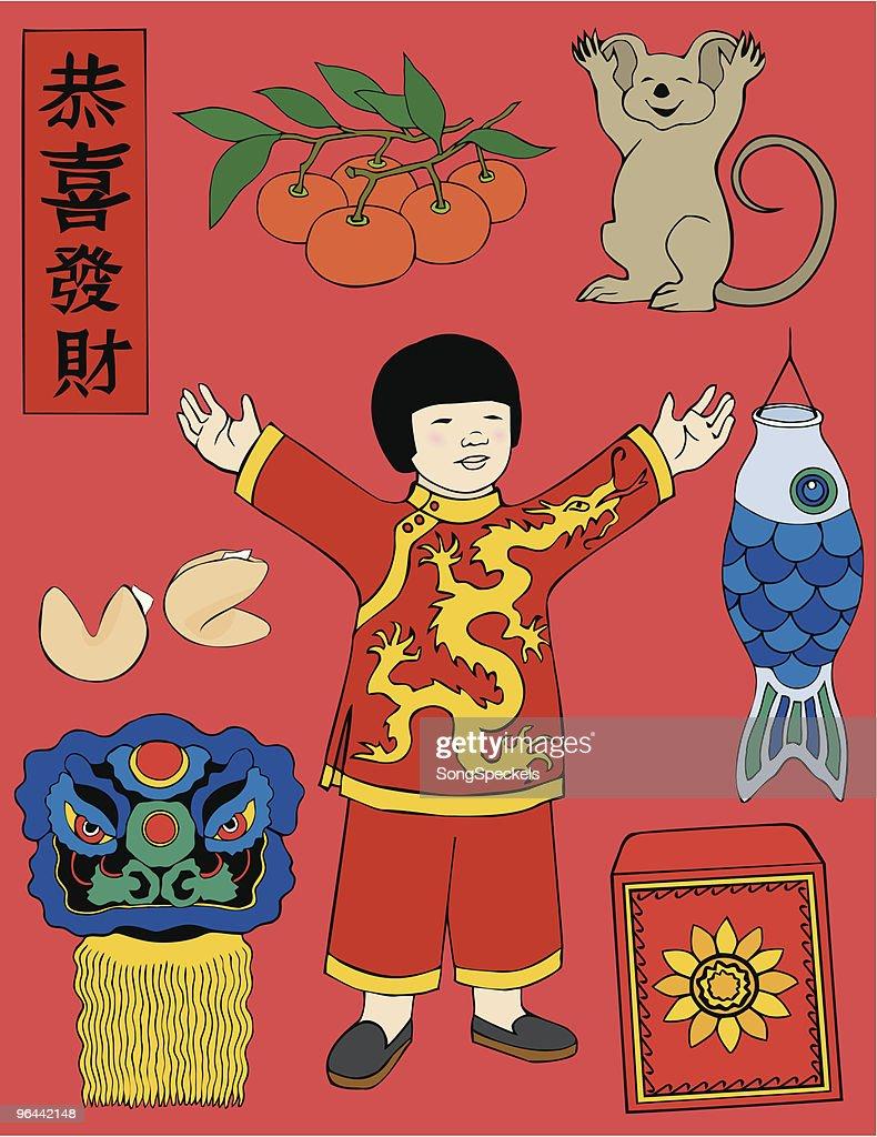 chinese new year rat 2008 - Chinese New Year 2008