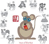Chinese New Year Rat Color with Twelve Zodiacs Vector Illustration