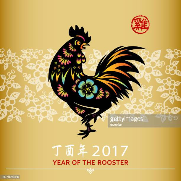 chinese new year rooster & floral art - cockerel stock illustrations, clip art, cartoons, & icons