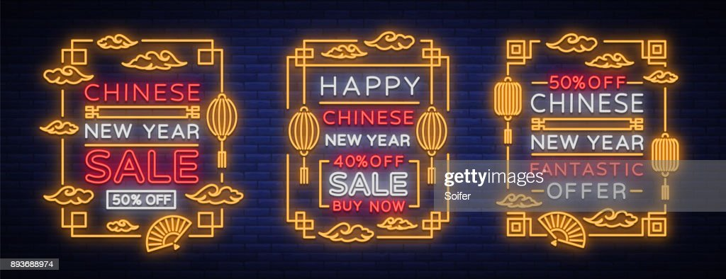 Chinese New Year sales in collection of posters neon style. Vector illustration, neon sign, bright banner, light postcard, neon brochures for New Year's discounts. Happy new Chinese year