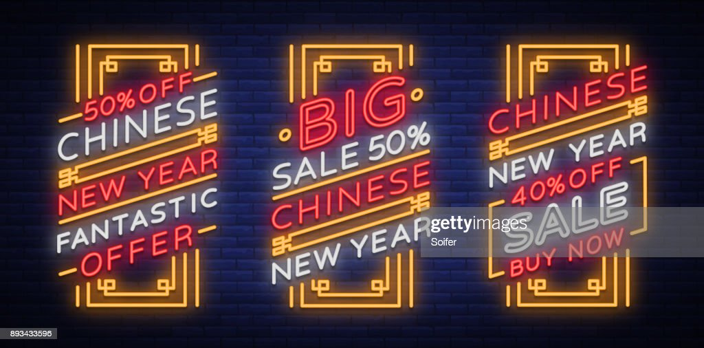 Chinese New Year sales vector set of posters. Collection of Neon signs, bright nightlife. Neon banner, brochure, luminous banner, leaflet, flyer. Vector illustration