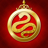Chinese New Year Snake Coin