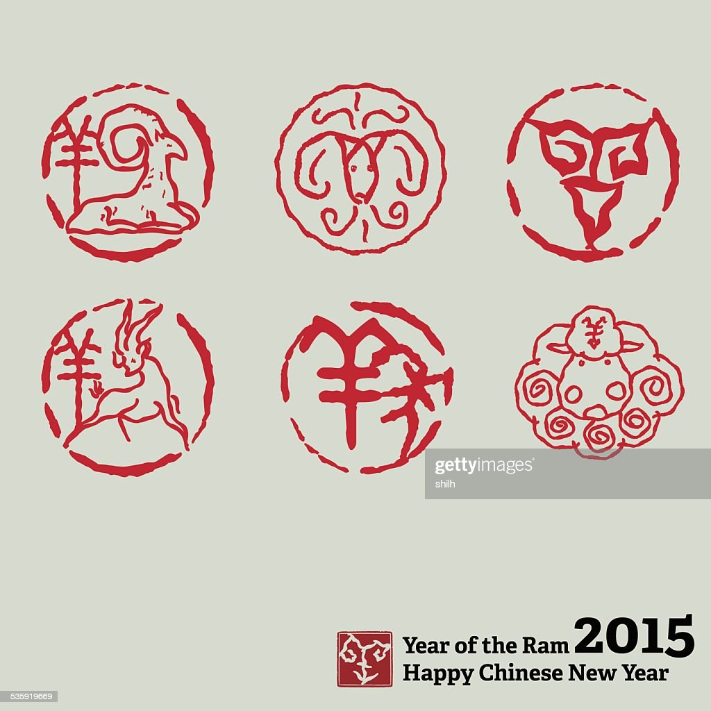 chinese New Year traditional stamps set.