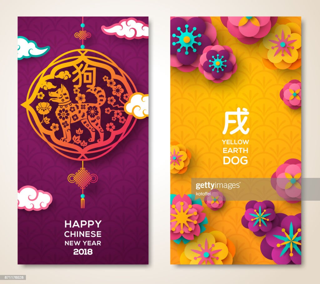 2018 Chinese New Year two sides poster