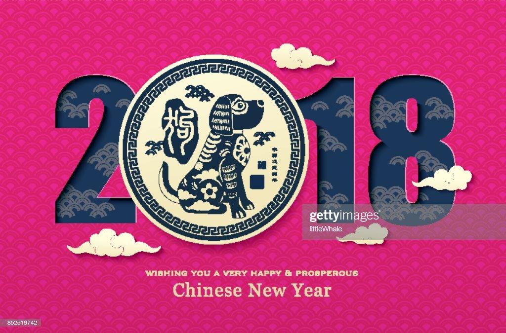 2018 chinese new year - Chinese New Year 1974