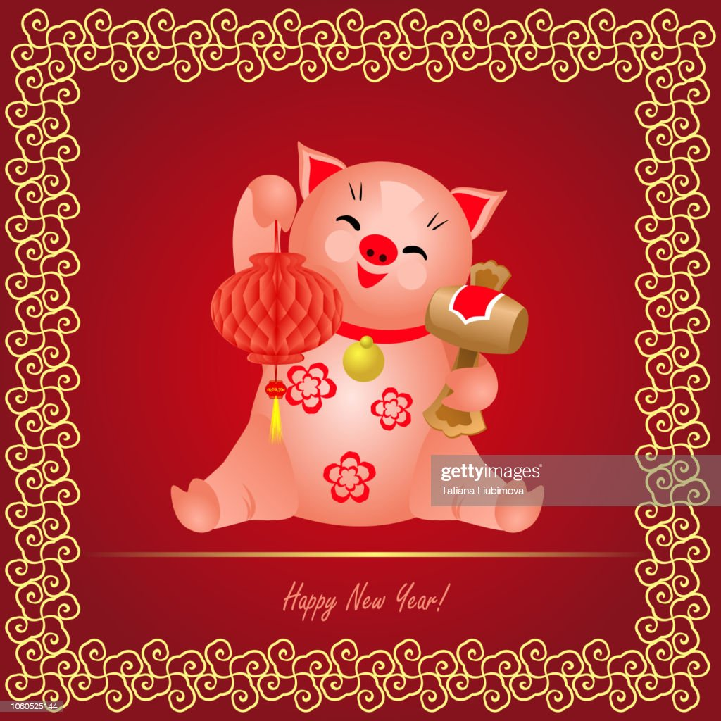 2019 Chinese New Year (year of the pig), vector illustration.