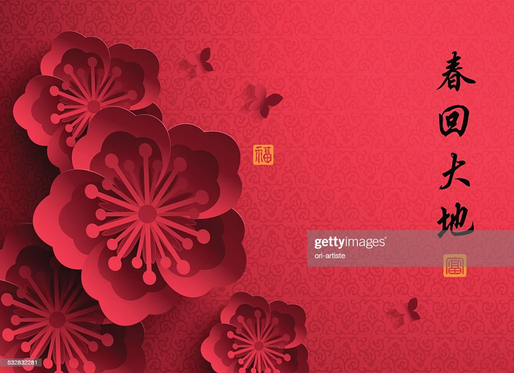 Chinese New Year. Vector Paper Graphic of Plum Blossom.