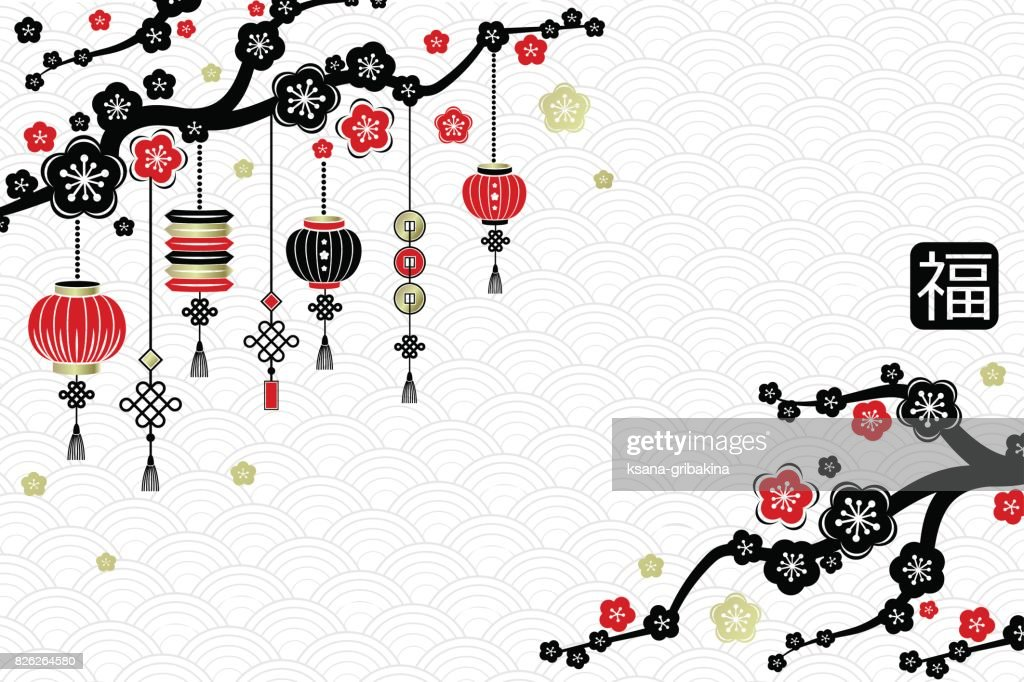 Chinese New Year vertical red and black banners with cherry blossom branches and lanterns