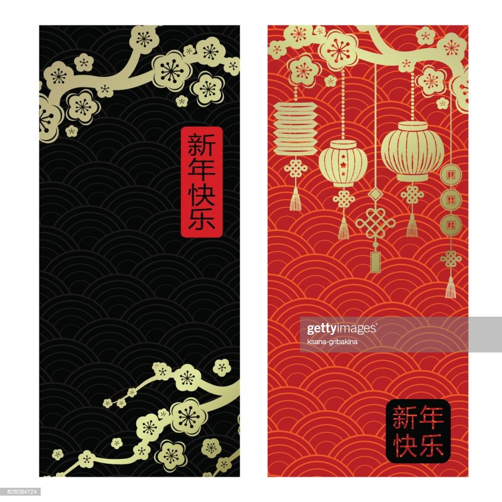Chinese New Year vertical red and black banners with golden cherry blossom branches and latterns