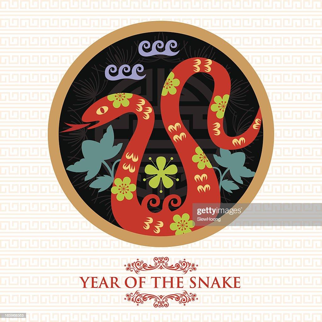 Chinesisches Neujahr Wünsche Und Begrüßung Vektorgrafik | Getty Images