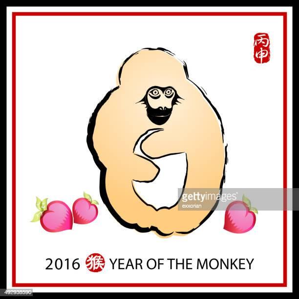 chinese painting monkey - prosperity stock illustrations