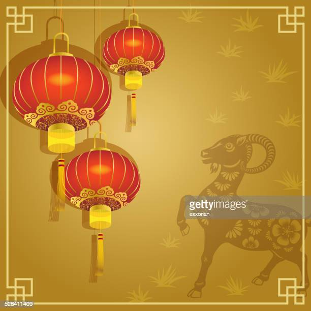 chinese red lanterns with goat in gold background - year of the sheep stock illustrations