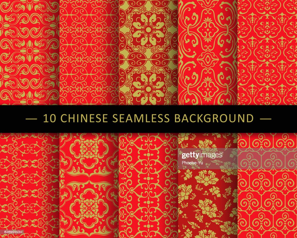 Chinese Seamless Background Pattern Collection