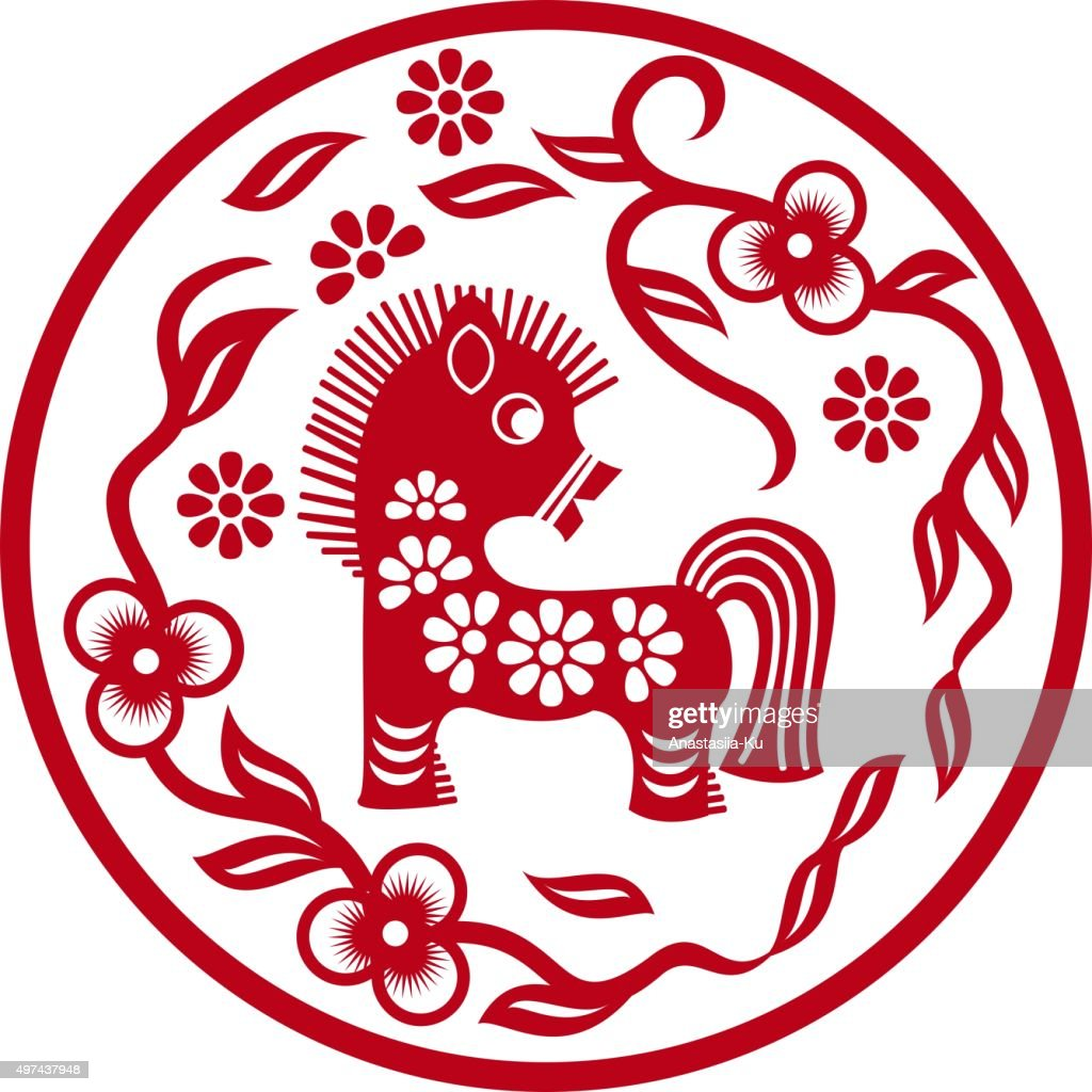 Chinese Styled Horse As Symbol Of Year Vector Art Getty Images