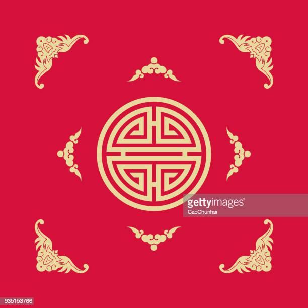 chinese traditional auspicious symbol(longevity) - long stock illustrations