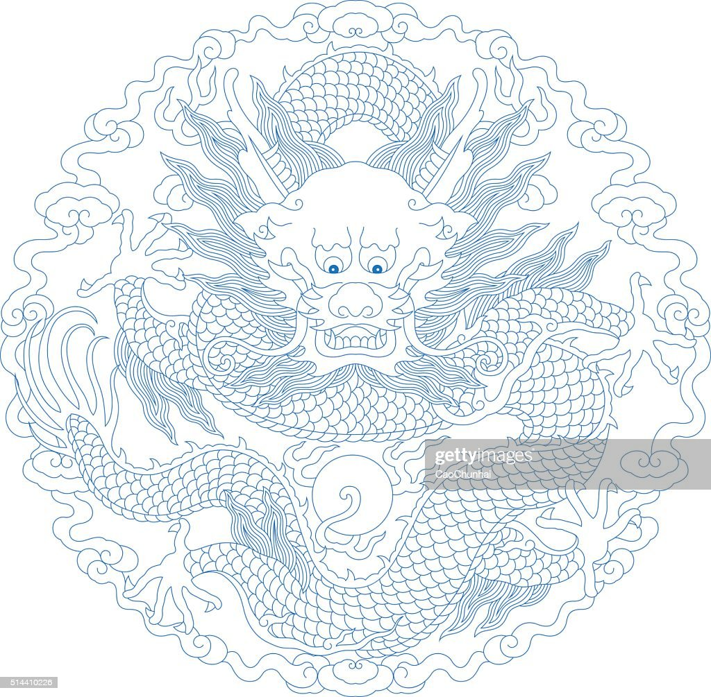 Chinese Traditional Pattern(Dragon)