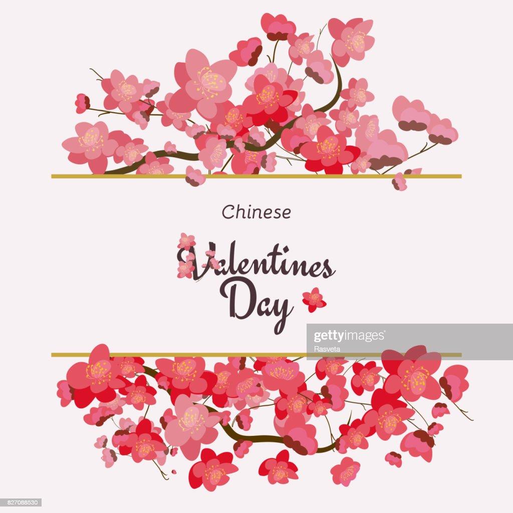 Chinese Valentines Day 1