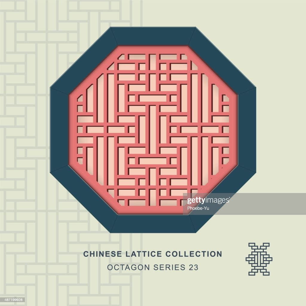 Chinese Window Tracery Octagon Frame 23 Rectangle Geometry Vector ...