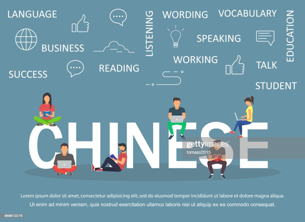 Chinese Word For Education With Icons Flat Design High Res Vector Graphic Getty Images