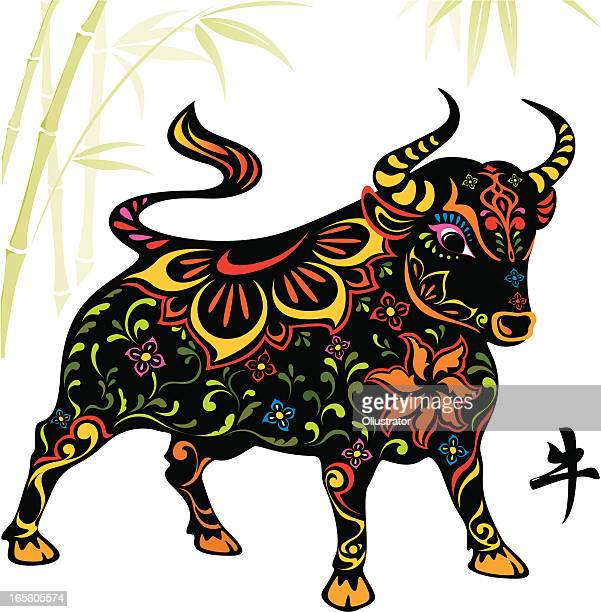 chinese year of the ox 2009 - wild cattle stock illustrations, clip art, cartoons, & icons