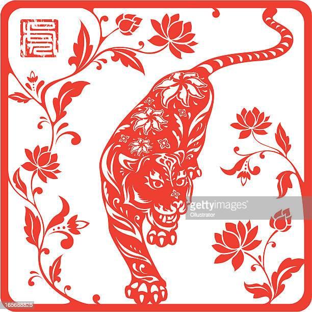ilustraciones, imágenes clip art, dibujos animados e iconos de stock de año chino de tiger 2010 (rojo - tigre