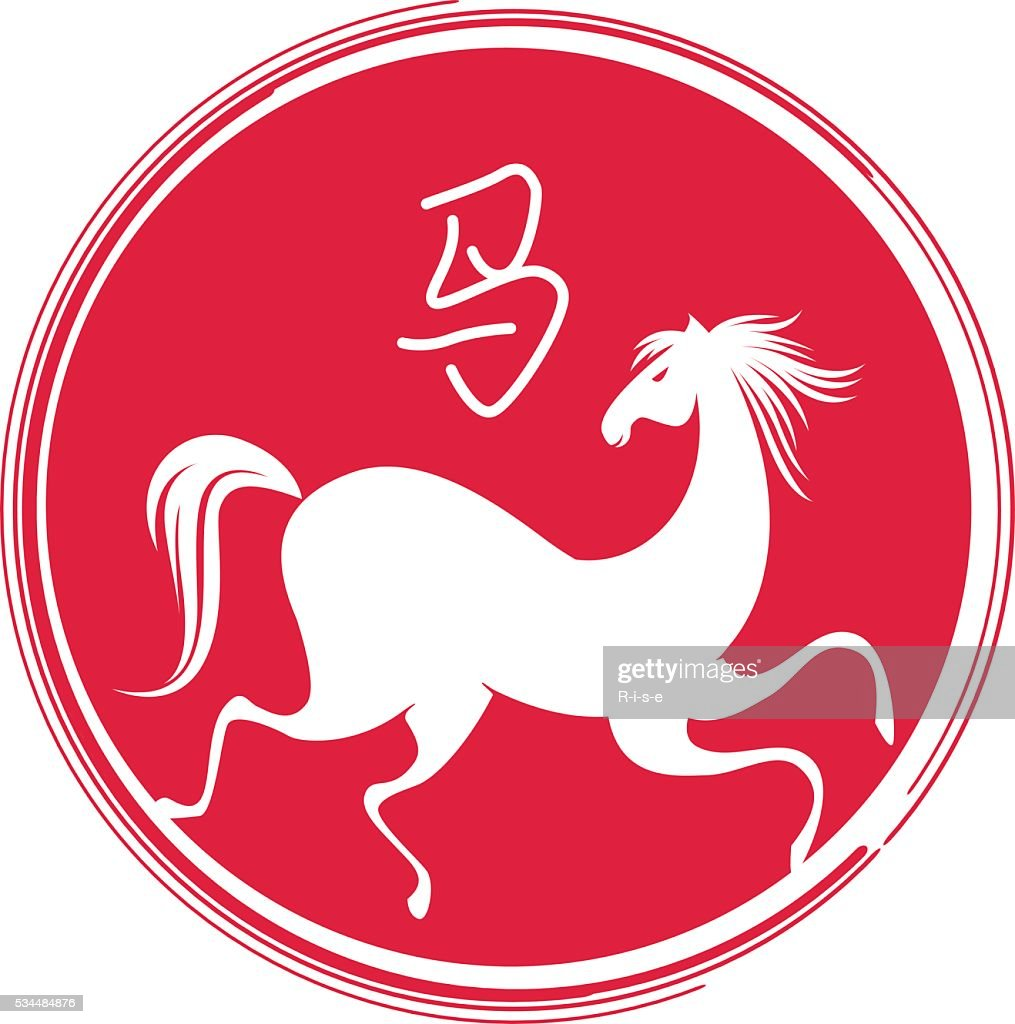 Chinese zodiac sign Horse, calendar 2026