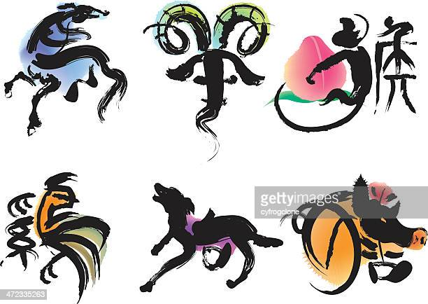 chinese zodiac - chinese zodiac sign stock illustrations, clip art, cartoons, & icons