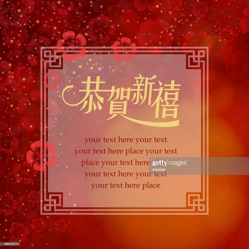 Happy new year in chineses learn how to say happy new year in chineses new year message board vector art chineses new year happy new year in chineses kristyandbryce Gallery