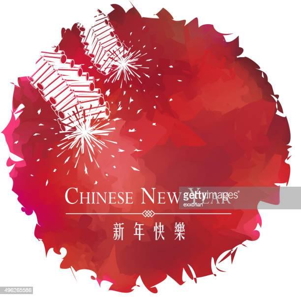 Chinesse new year firecracker