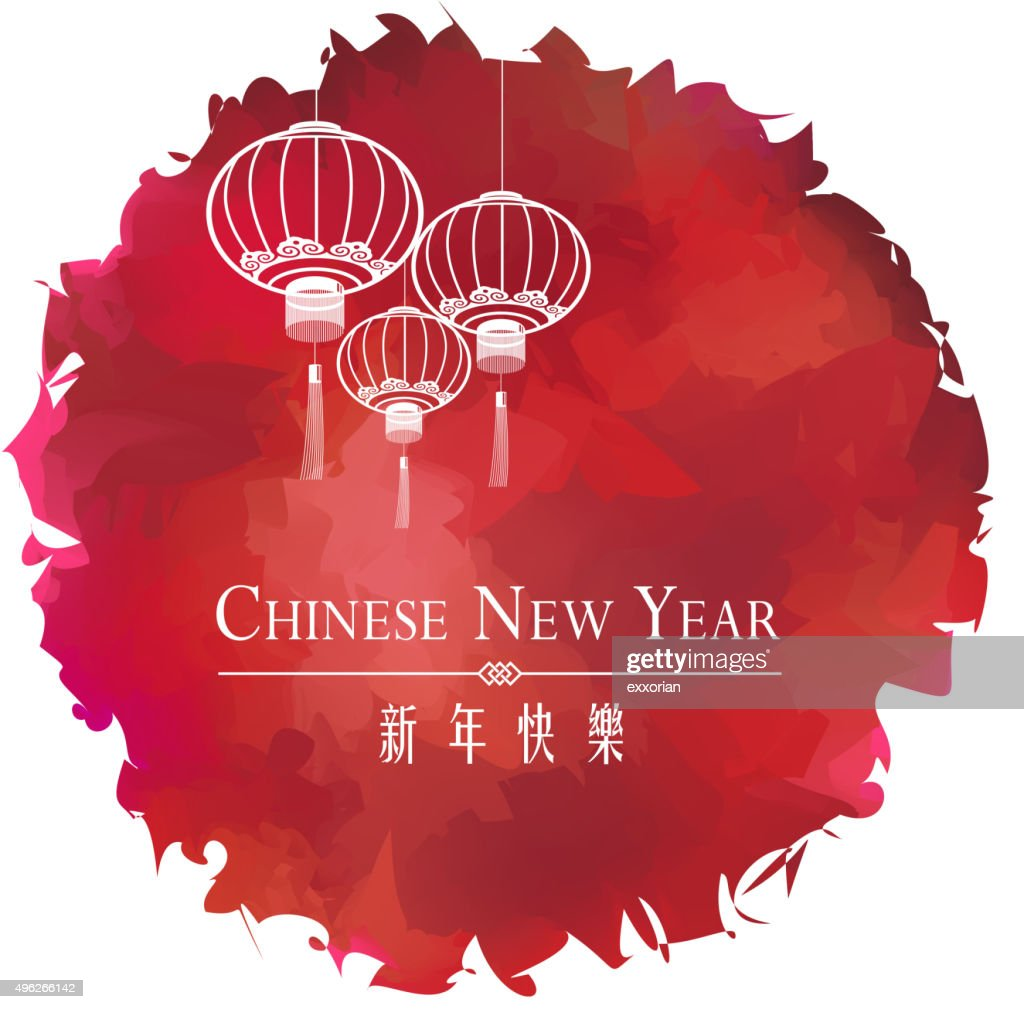 Chinesse new year lantern