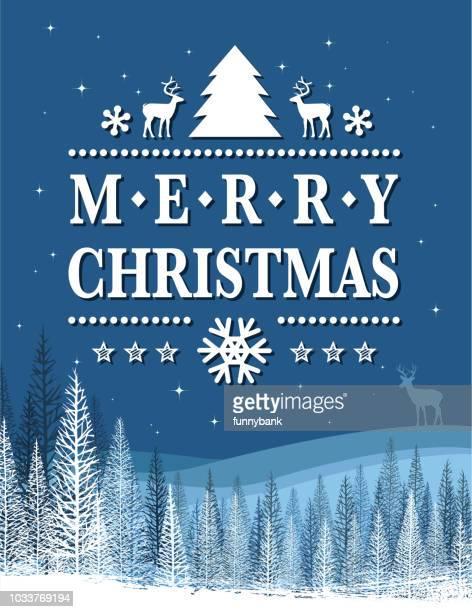 クリスマスの休日の記号