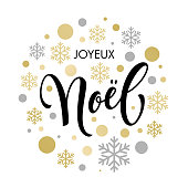 Christmas in French Noel text ornament for greeting card