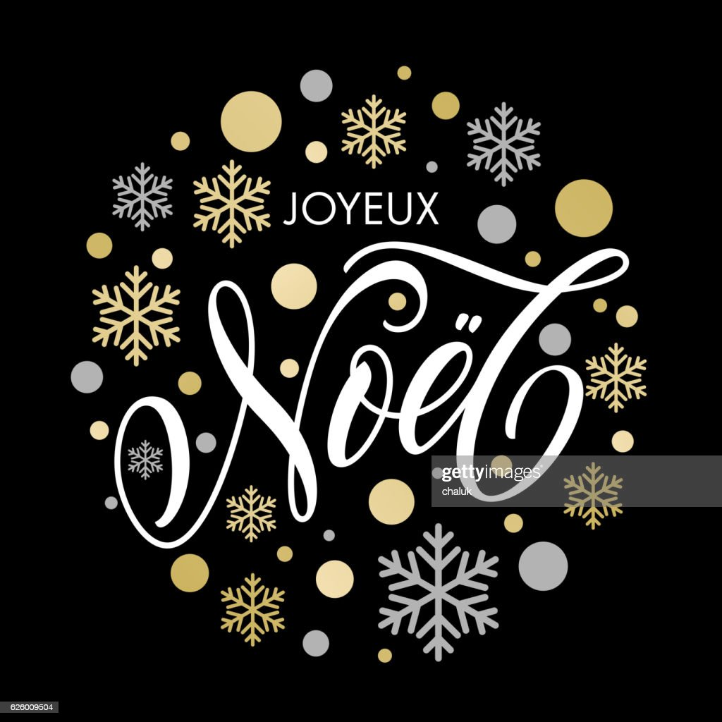 Christmas In French Noel Text Ornament For Greeting Card Vector Art