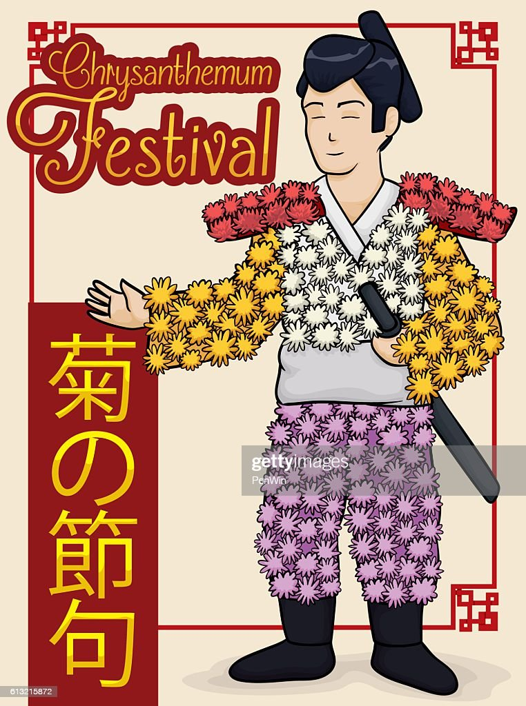 Chrysanthemum Doll with a Traditional Japanese Man Celebrating Chrysanthemum Festival