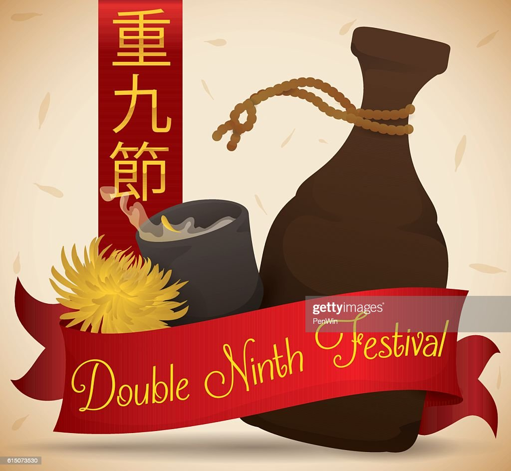 Chrysanthemum Liqueur, Bottle, Cup and Flower for Double Ninth Festival