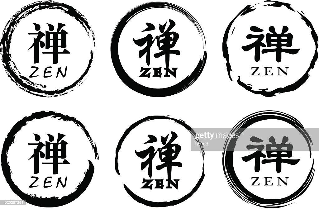 Circle Zen Symbol Vector Design