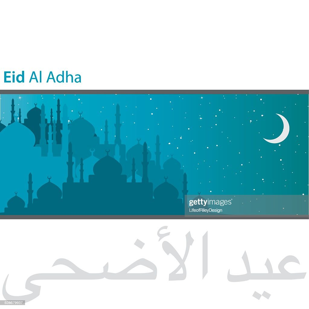 """City of Mosques """"Eid Al Adha"""" card in vector format."""