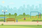 City park with сhildren's playground.