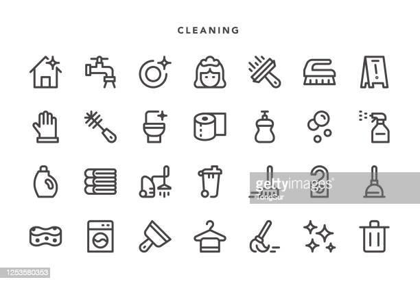 アイコンのクリーニング - 箒点のイラスト素材/クリップアート素材/マンガ素材/アイコン素材