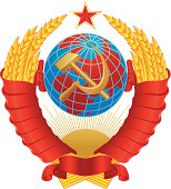 Coat of arms the USSR